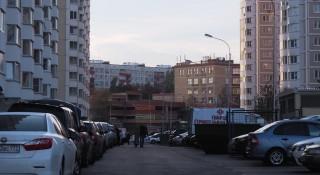 1 город-парк град Московский