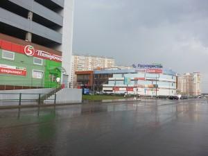 в Московском Торговый Центр Радуга