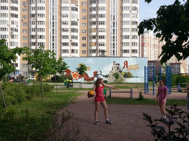 панно на День победы в граде Московском 2015 год