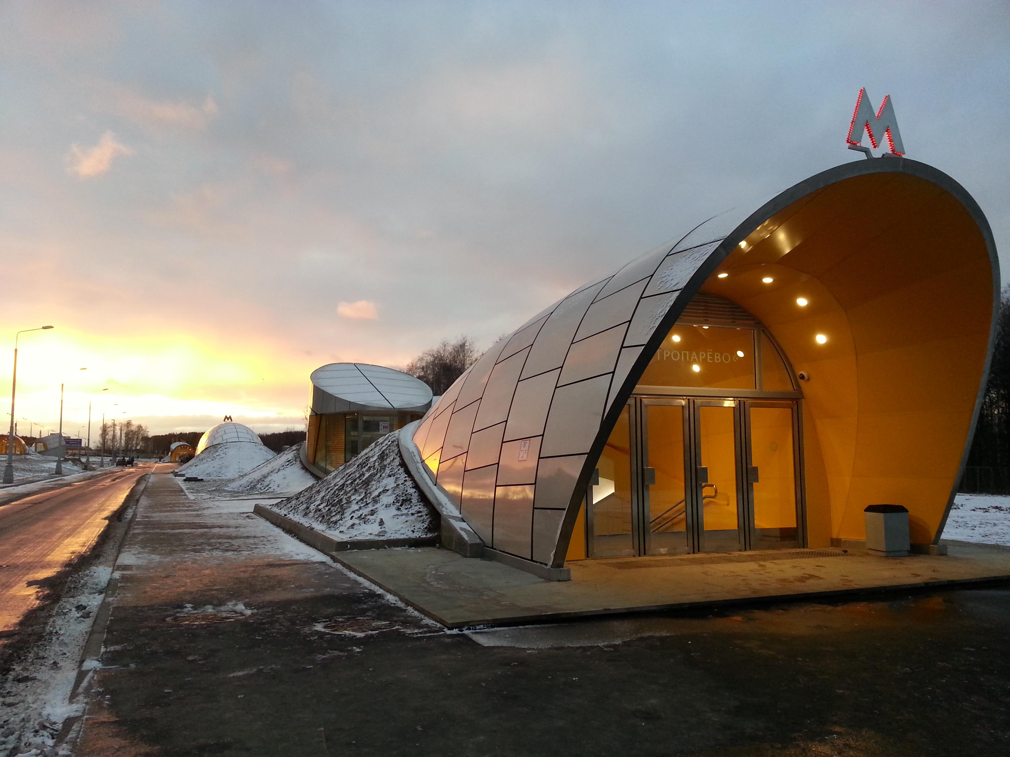 будут закрыты станции Тропарево