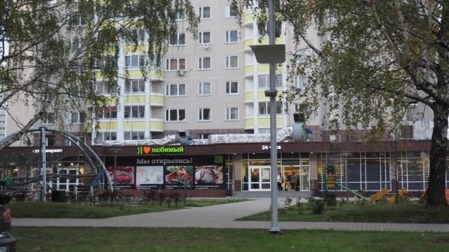 Роспотребнадзор оштрафовал почти на 18 млн руб. сеть магазинов «Я любимый» за антисанитарию