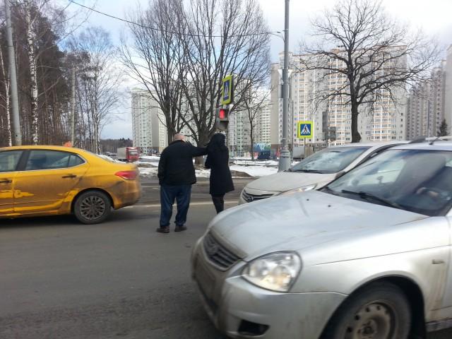 Аврия 1 град Московский