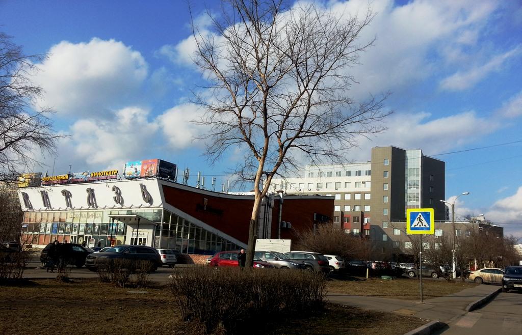водительская комиссия у метро Беляево