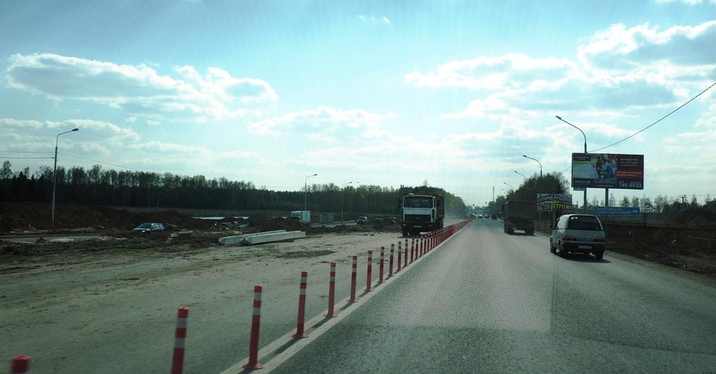 Реконструкцию Калужского шоссе началась в ноябре 2014 года и идёт полным ходом