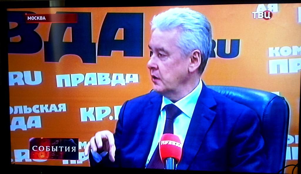 Московский мэр даст ответы